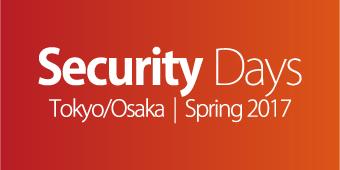 Security Days Spring Tokyo