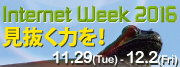 Internet Week 2016